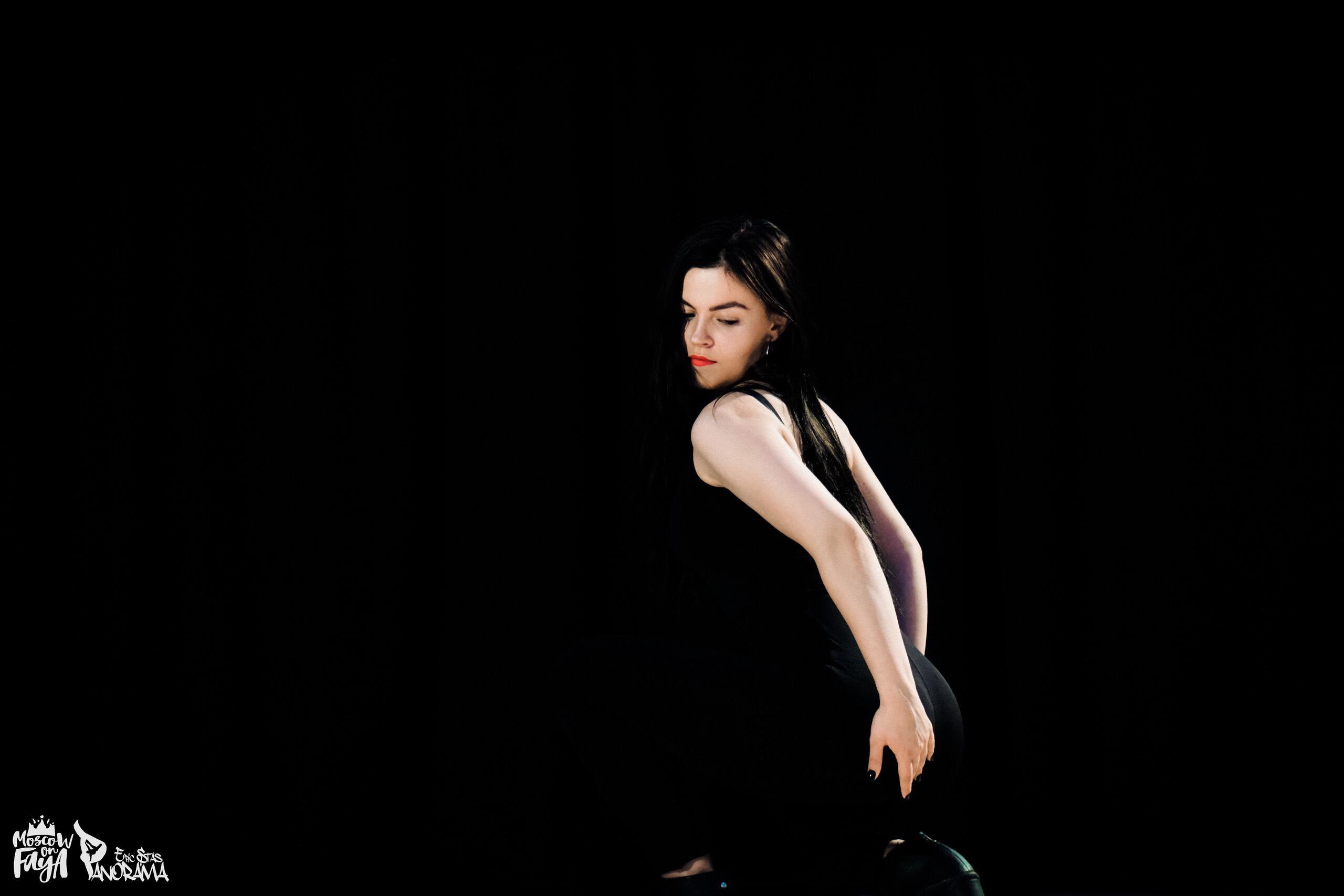 Yulia Rokachevskaya